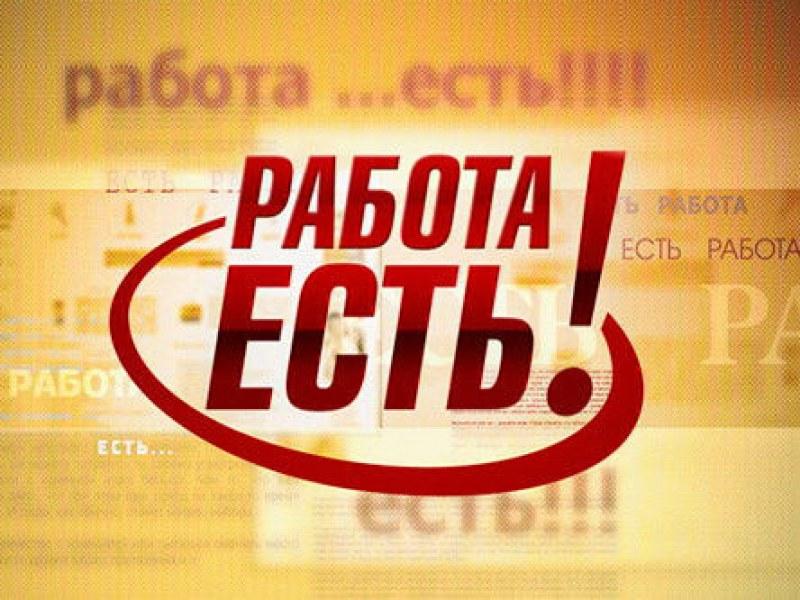 аппараты устанавливаются работа в московской области агенства них представляют