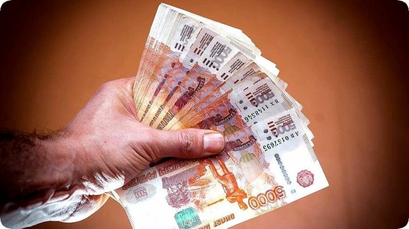 Деньги в долг под расписку.